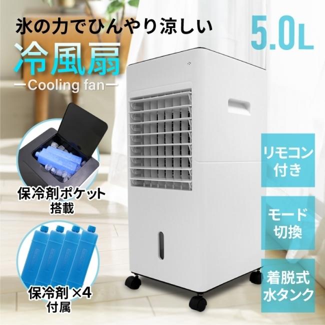 冷風扇 RMT-MX301.jpg